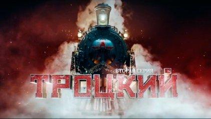 """#TrotskyVersusNetflix: el """"ogro"""" de la subversión internacional"""